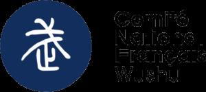 CNF Wushu